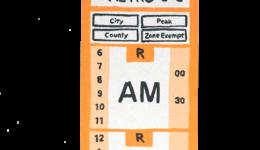crap_bus-pass-torn
